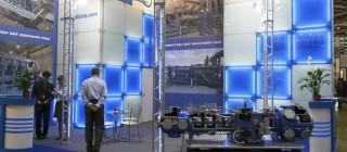 exibition-tradeshow